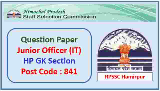 Read more about the article Solved Paper HPSSC Junior Officer (IT) 2021 Post Code 841 (HP GK Section)