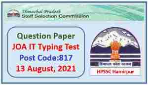 Read more about the article HPSSC JOA IT Typing Test Paper held on 13 August 2021