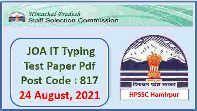 Read more about the article HPSSC JOA IT Typing Test Paper held on 24 August 2021
