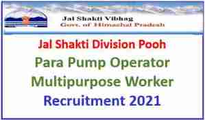 Read more about the article Jal Shakti Division Pooh Recruitment 2021