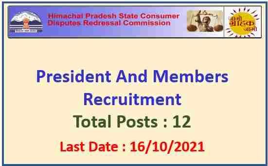 Read more about the article HP State Consumer Commission Recruitment 2021