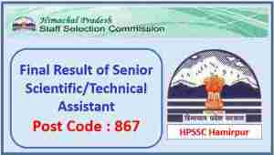 Read more about the article HPSSC Senior Scientific/Technical Assistant Post Code 867 Final Result