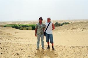 沙漠綠洲。