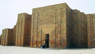Complex of Djoser