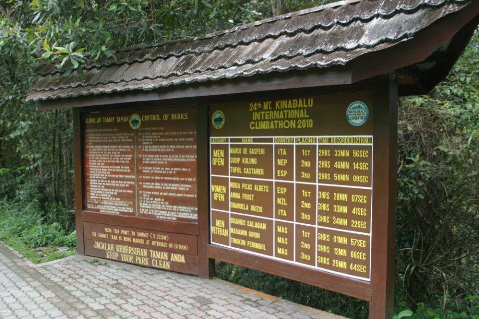 起點處有每年一屆之神山 Climbathron 之紀錄。最快是 2 hr 33 mins 由此處登山頂,再回到此處。上屆賽事香港電視台有轉播。