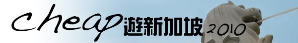 logo-singapore