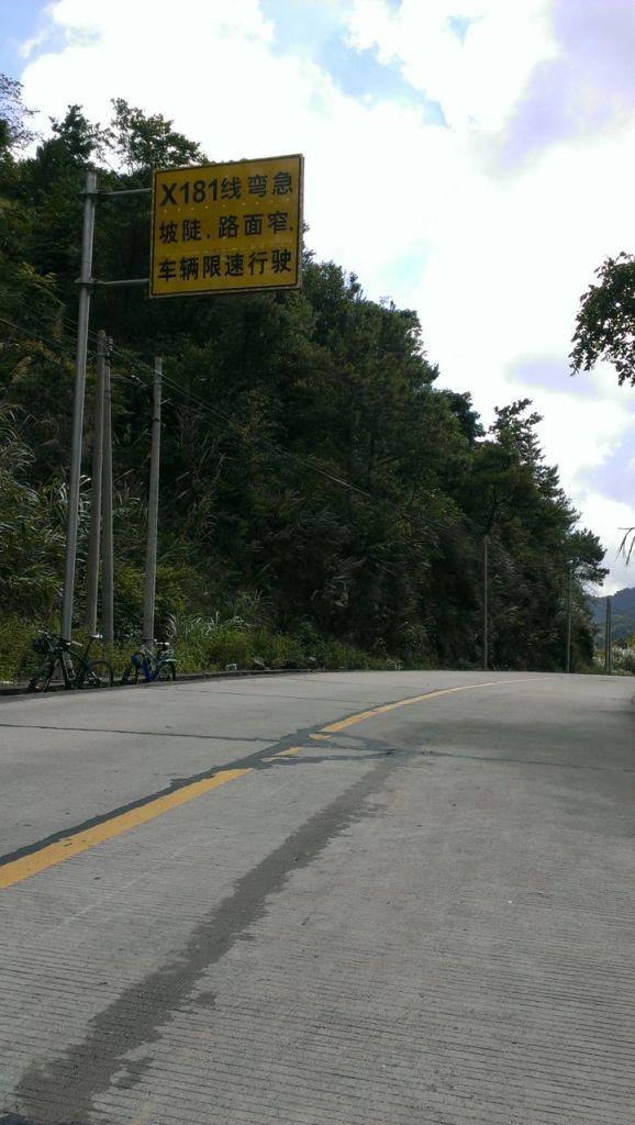 X181 山坳頂(663 米)