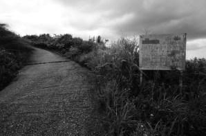 港英年代靶場警告牌。
