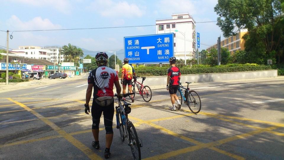 例牌 checkpoint 3 -- 葵涌迴旋處。