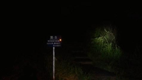 百多米後,有一左轉路口,是一條「一波斜路」。努力踩上去,到達目的地。