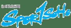 SPORTUNES 週末想點玩 — 第 316 集:廣東陽山溶洞探險