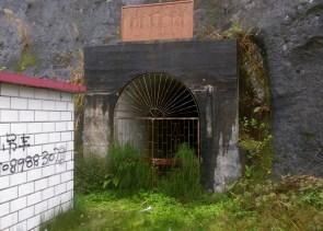 楊溪水水庫附近的防空洞。
