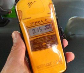 普里皮亞季的輻射水平是 0.15μsv/hr。