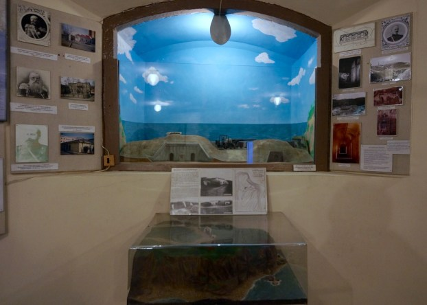 Vladivostok Fortress 展館陳列大部分俄羅斯島上大小堡壘的資料。