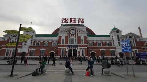 中俄朝遊:瀋陽有乜玩?