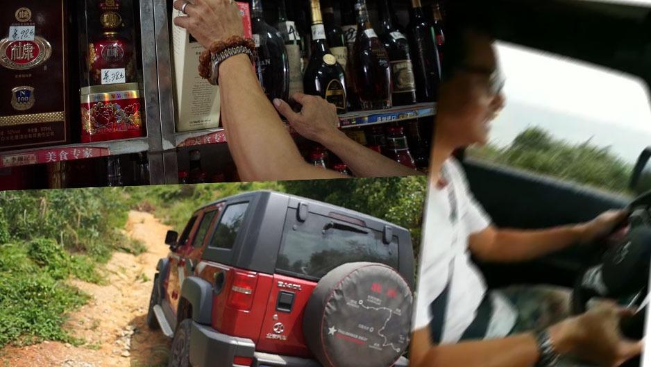 惠東買走私酒、玩越野車(沒有單車的單車團)