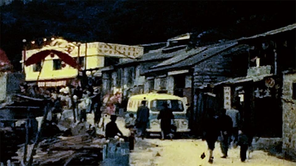 8 米厘裏的舊香港