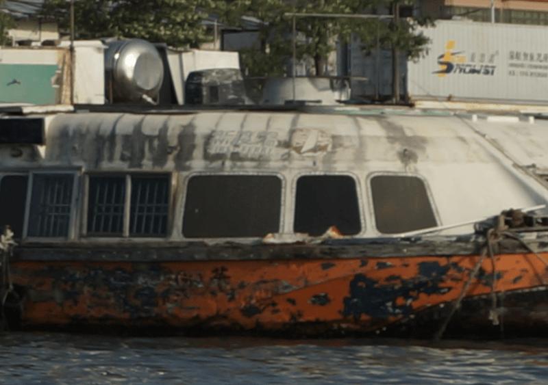 「榮」字及「新渡輪」勉強可辨認,英文船名無跡可尋。