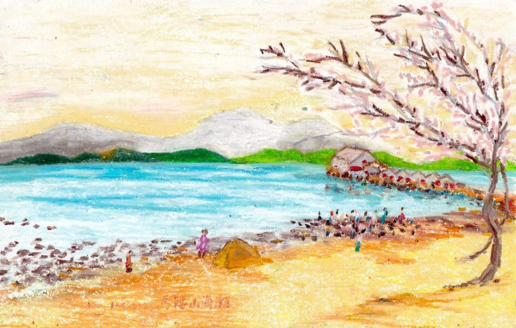 《馬鞍山海灘(粉彩)》(課堂示範)粉彩 29cm x 18.5cm 1-4-2020