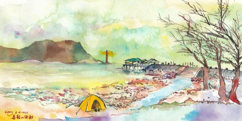 《馬鞍山海灘(水彩)》(課堂示範)水彩 32.8cm x 16.5cm 5-4-2020