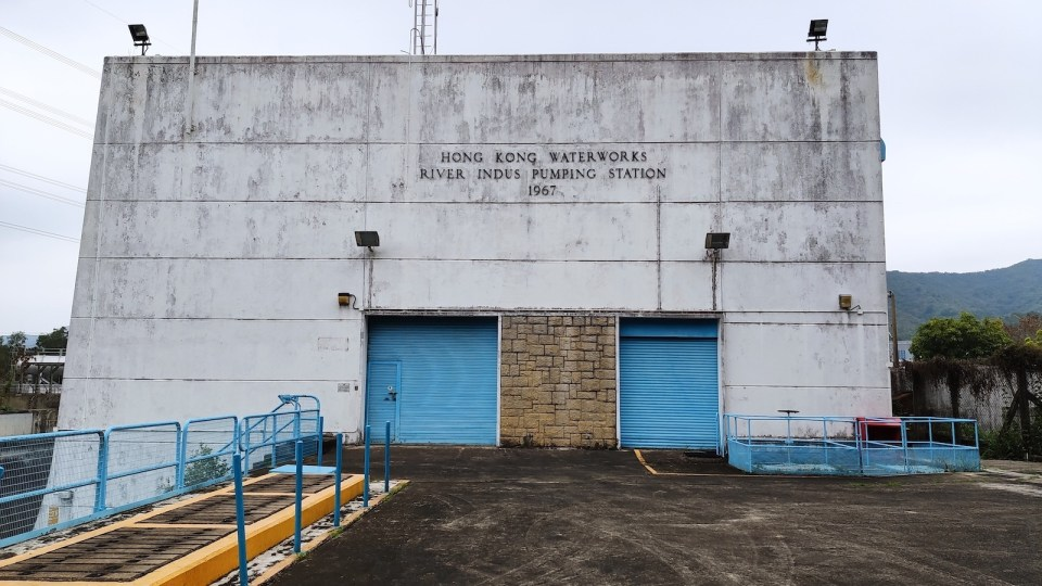 梧桐河原水抽水站,建於 1967 年,上面仍標着 River Indus(印度河)。