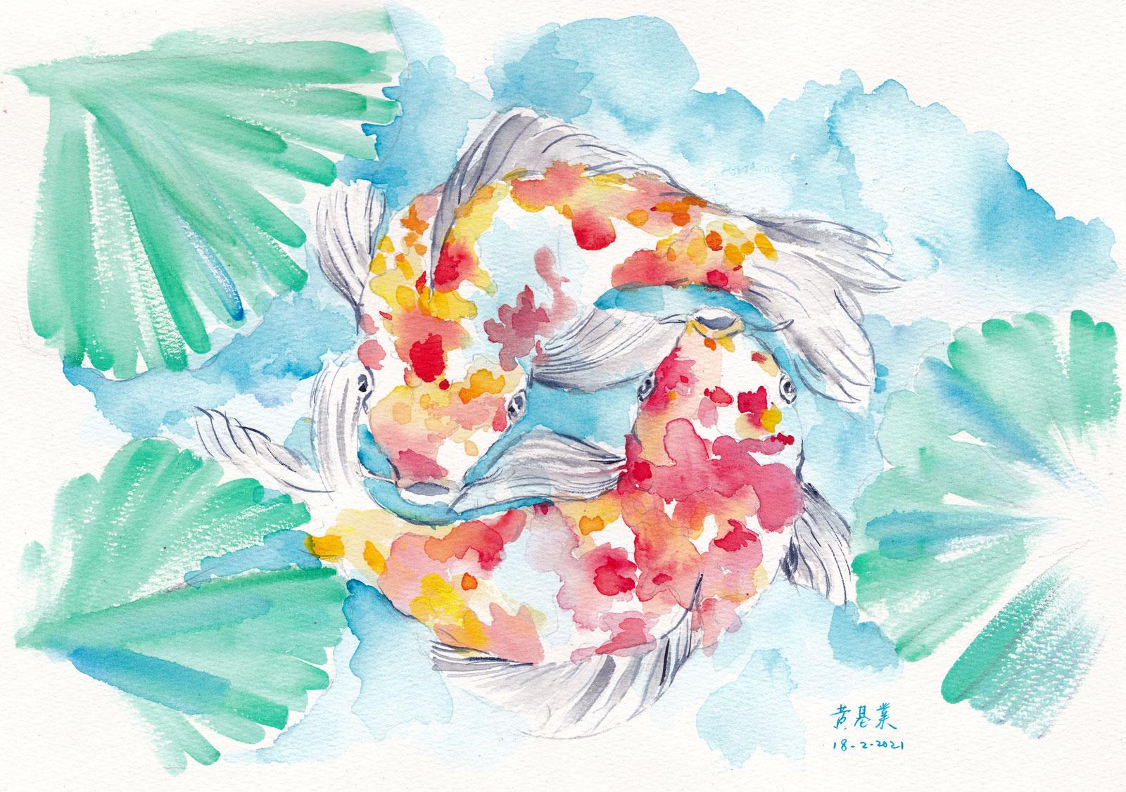 《年年有錦鯉》水彩 37cm x 26cm 18-2-2021