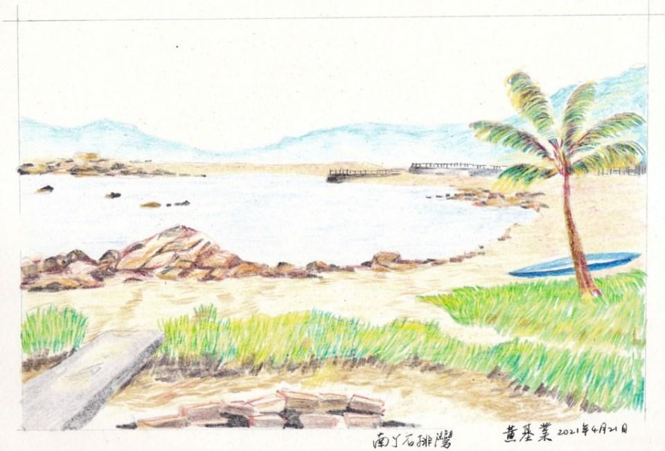 《南丫島石排灣》(課堂示範)木顏色 27cm x 17cm 21-4-2021