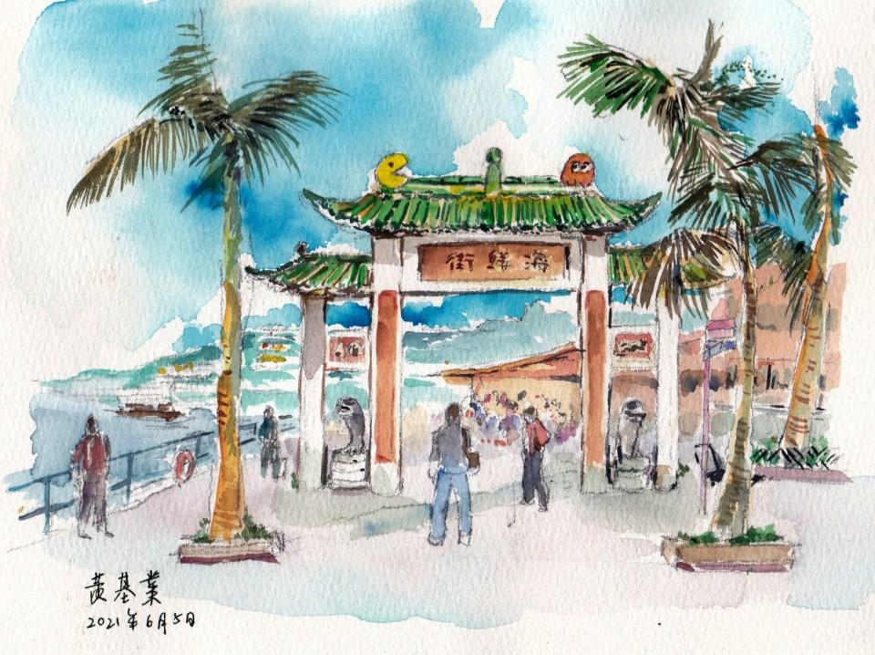 《西貢海鮮街》(課堂示範)水彩 23cm x 17cm 5-6-2021