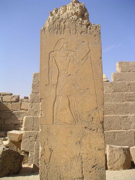 Relieve del visir Ptahhotep.Dinastía V. Abusir.