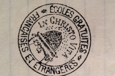 stamp ecole