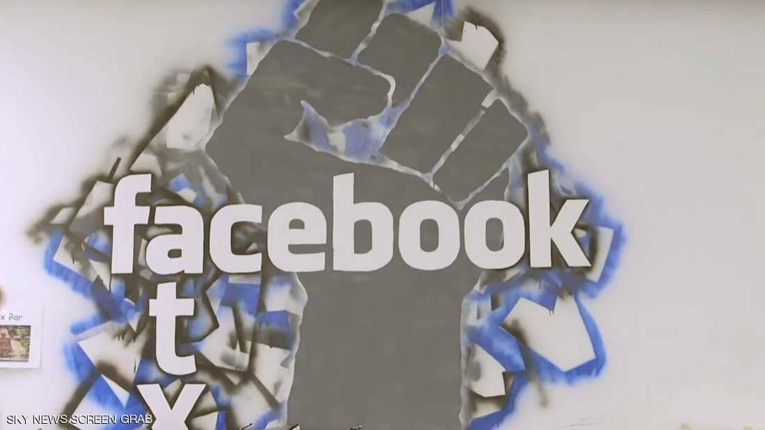 فيسبوك.. قواعد صارمة لمنع التدخل الأجنبي في الانتخابات