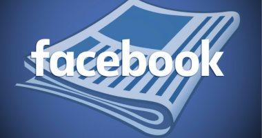 ظبط حسابك علي الفيسبوك ليتم حذفه بعد وفاتك