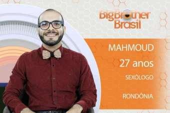 Mahmoud-bbb18.Im_.001-340x226 Title category