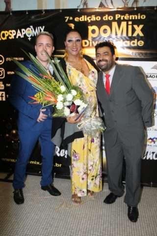 Prêmio-Papomix-Im.003-e1530488198868 Title category