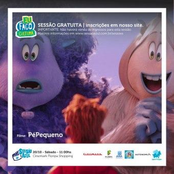 Floripa-Shopping-PéPequeno-gratuita-340x340 Title category
