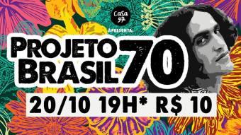 brasil_70_sábado-340x191 Title category