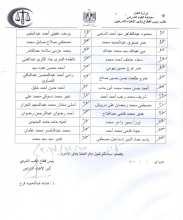 كشف طبي قاهرة 49