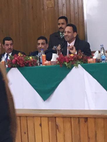 افتتاح معهد محاماة المنيا