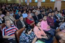 المحاضرة 25 معهد القاهرة الكبرى 4