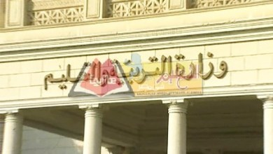 Photo of وزارة التعليم : 10 حالات غش في امتحانات الثانوية العامة اليوم