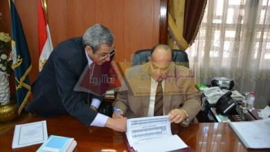 Photo of ننشر نتيجة الفصل الدراسي الأول للشهادة الإعدادية بمحافظة الدقهلية 2015 / 2016