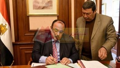 Photo of ننشر نتيجة الفصل الدراسي الأول للشهادة الإعدادية بمحافظة الإسكندرية 2015 / 2016