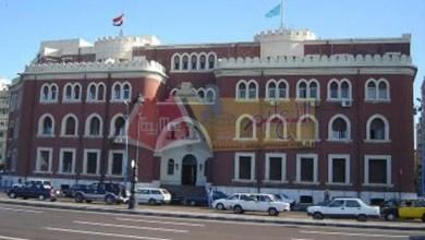 Photo of الوفد : نهب 350 مليون جنيه من جامعة الإسكندرية