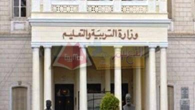 تعديلات المناهج أخبار التعليم في مصر