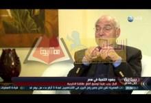 Photo of بالفيديو | الباز : البناء بعد الثورات يحتاج إلى 10 أعوام .. والإصلاح يبدأ بالتعليم