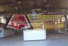 Photo of خلال أيام . انتهاء إنشاء مصنعين لإنتاج لمبات الليد والألواح الشمسية بالبحر الأحمر