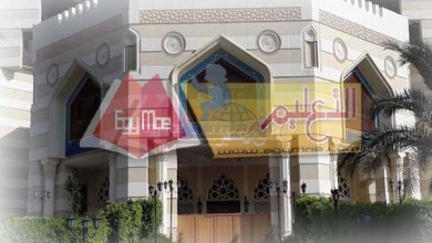 Photo of تعليمات المشروعات البحثية وامتحانات الشهادات الأزهرية