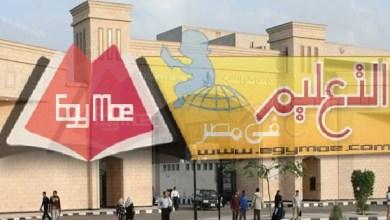 Photo of جامعة كفر الشيخ : إيقاف عضو هيئة تدريس بكلية الآداب للتحرش بالطالبات