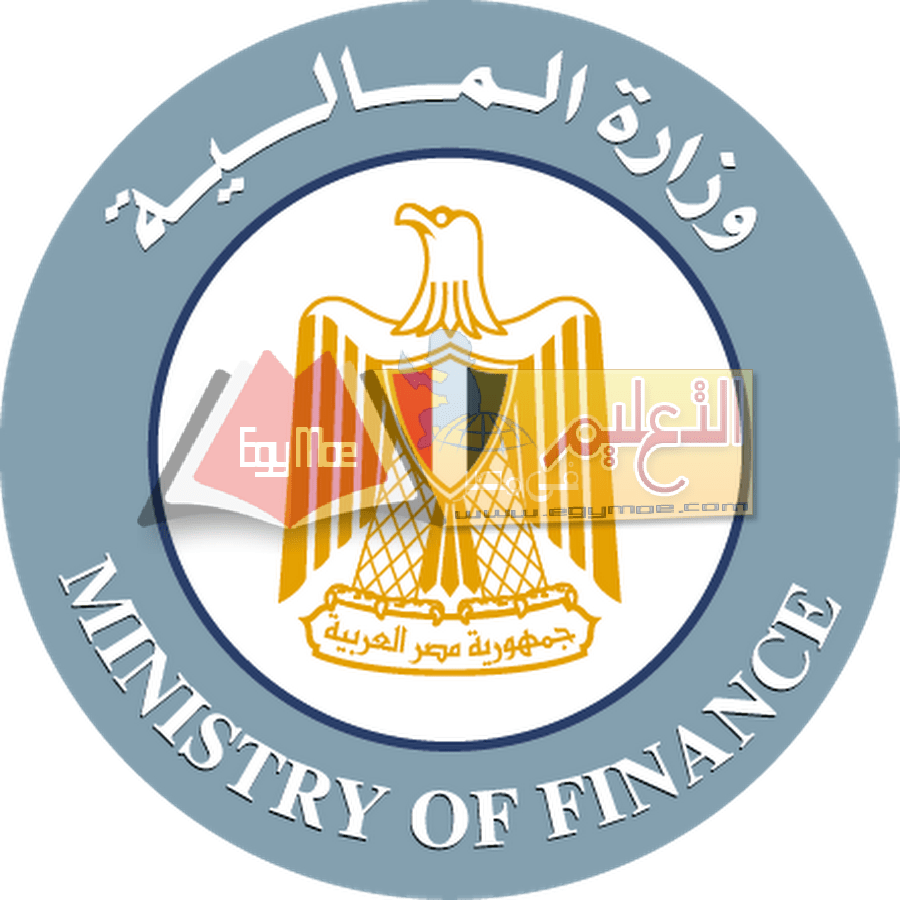 وزارة المالية ت علن مواعيد صرف المرتبات بعد العلاوات والزيادات