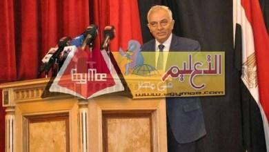 Photo of التعليم تطلب إحصائية باحتياجات مدارس اللغات للعام الدارسي الجديد